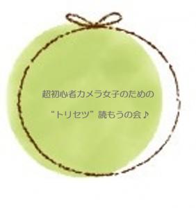 緑色のリボンの画像